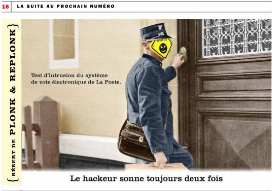 The hacker always rings twice